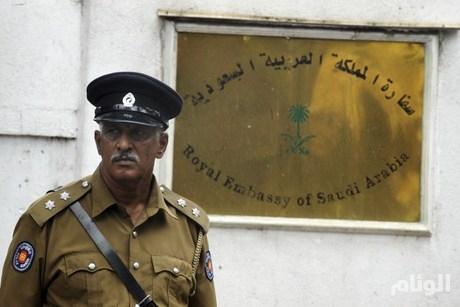 السفارة السعودية في سريلانكا تنعي مواطنين توفيا إثر الاعتداءات الإرهابية