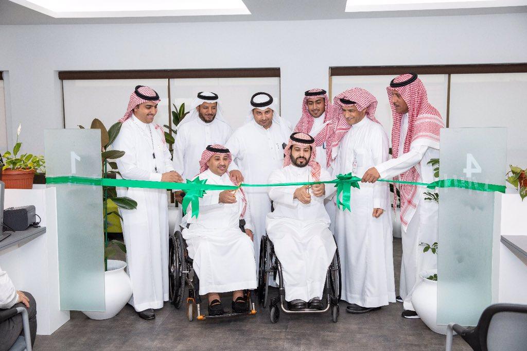 افتتاح مركز خدمات المستفيدين على جسر الملك فهد.. وخصم 50% لذوي الهمم والطلاب