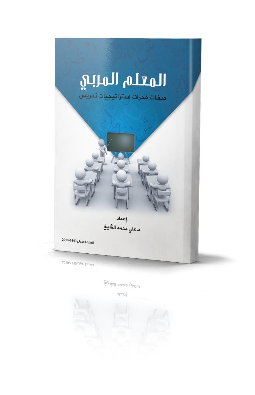 """مستقطبة الكتاب العرب و السعوديين ..""""تكوين"""" تثري المكتبة العربية بأكثر من 70 إصدارا"""