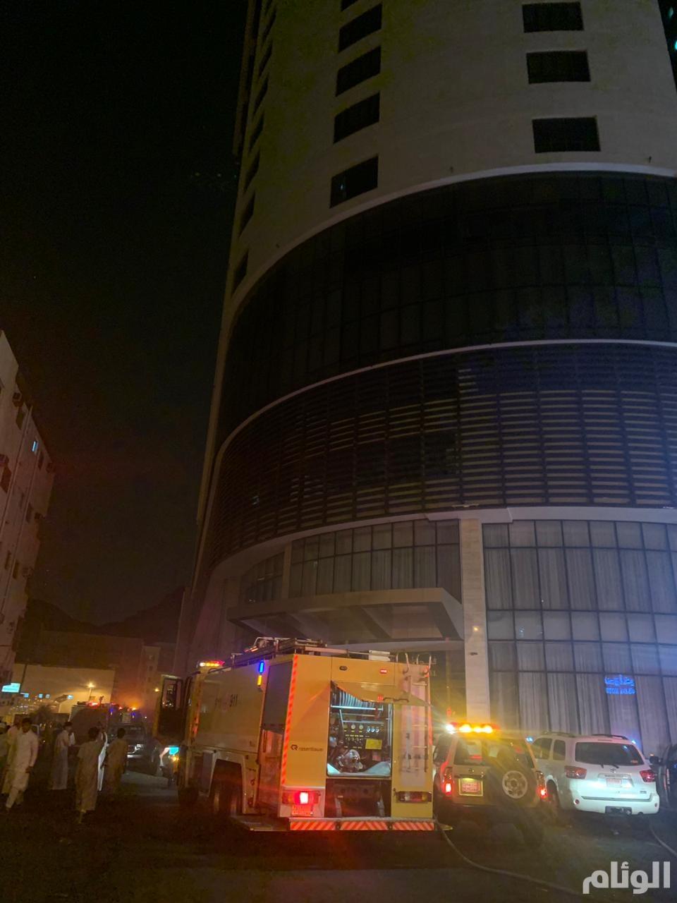 السيطرة على حريق في فندق بمكة
