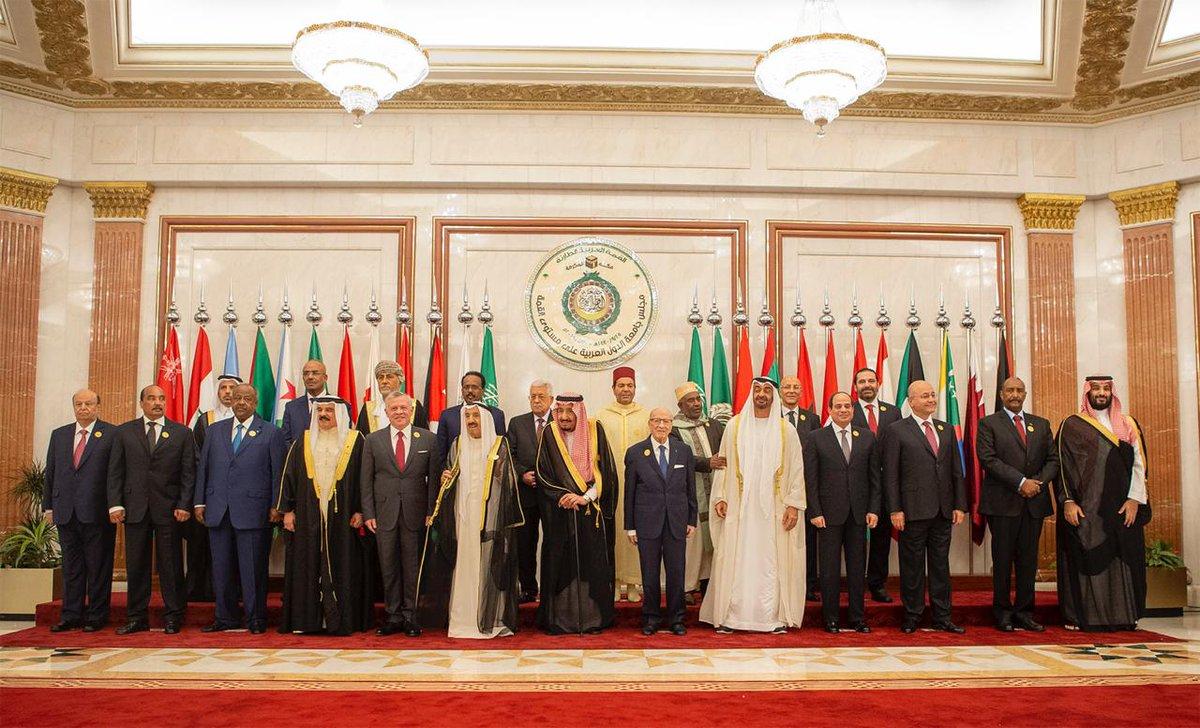 في بيانهم الختامي .. القادة العرب ينددون بالتدخلات الإيرانية العدائية في شؤون المنطقة و يدعون إلى موقف حازم