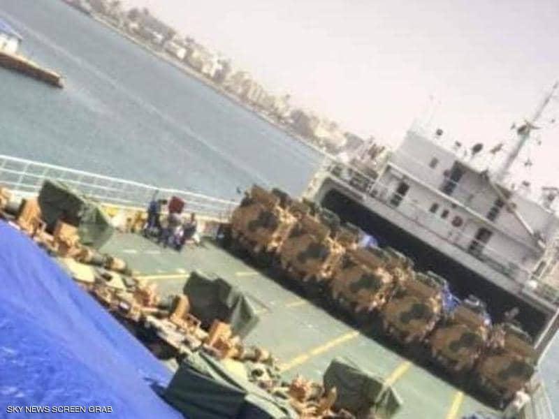 الجيش الليبي: تركيا تمد ميليشيات طرابلس بسفينة محملة بالأسلحة والآليات