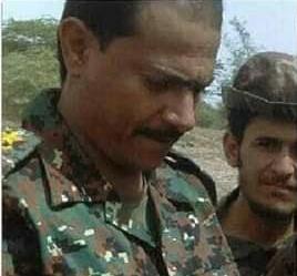 مصرع قائد ما يسمى بقوات الأمن المركزي الحوثية في معارك بالضالع