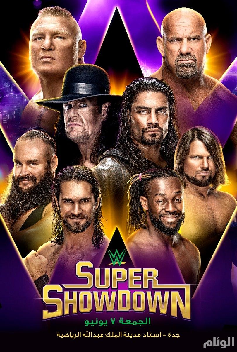هيئة الرياضة تعلن موعد إطلاق بيع تذاكر WWE Super ShowDown
