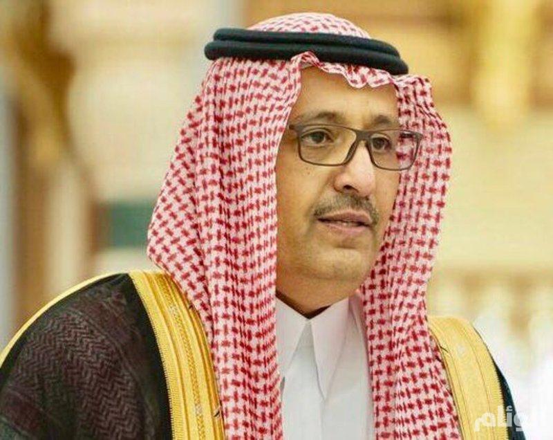 أمير الباحة يعزي في موظف محافظة القرى ويتكفل بتسديد ديونه