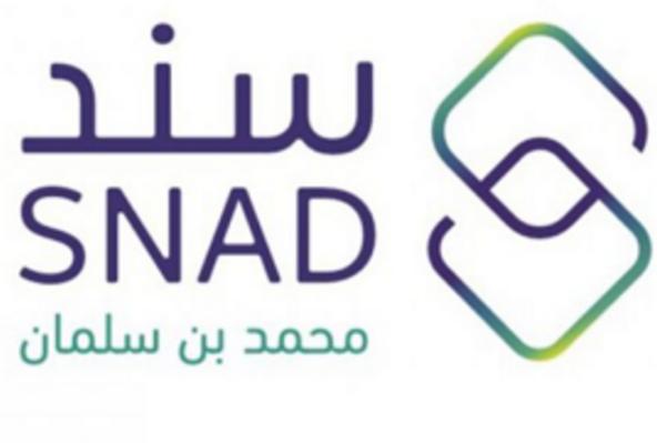 """60 مليونا لـ 3600 مستفيد في الدفعة الثانية من برنامج """"سند محمد بن سلمان"""""""