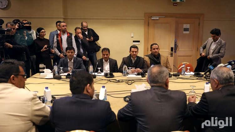وفد الشرعية اليمنية في محادثات عمان: الحوثيون وضعوا عراقيل وأفشلوا الاجتماعات