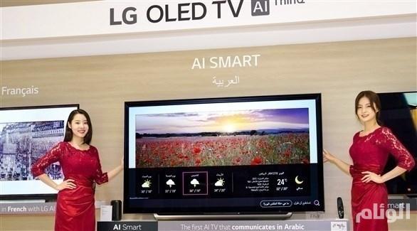 إطلاق أول تليفزيون مزود بخدمة التعرف على اللهجتين السعودية والإماراتية