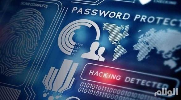 تعّرف عليه: تطبيق جديد لإكتشاف التهديدات الأمنية بسرعة