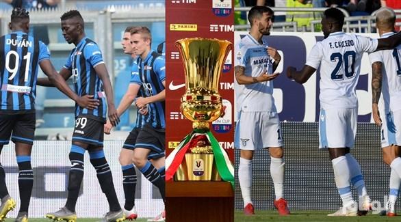 كأس إيطاليا: أتالانتا ولاتسيو يتصارعان على تتويج تاريخي
