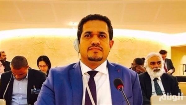 وزير حقوق الإنسان اليمني يدعو المجتمع الدولي لحماية المدنيين من جرائم الحوثيين في الضالع