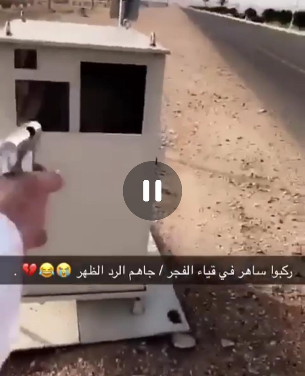 """""""شرطة الطائف"""": تعرض جهاز """"ساهر"""" لإطلاق نار"""