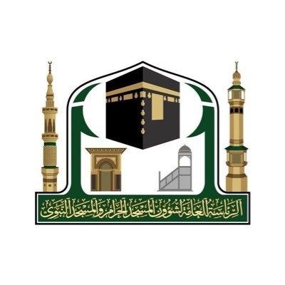 7 إجراءات احترازية من رئاسة شؤون المسجد النبوي لمواجهة الجراد