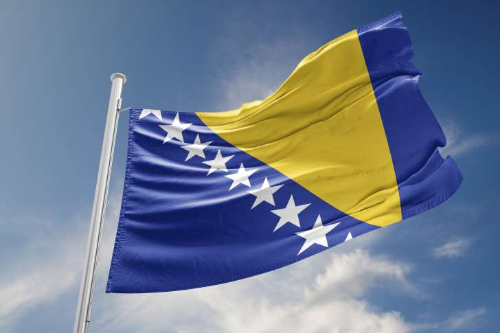 الشعب البوسني يثمن جهود ومواقف المملكة تجاه البوسنة والهرسك