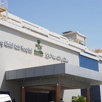 كادر طبي بمستشفى الملك عبدالعزيز بمكة ينقذ حياة معتمر