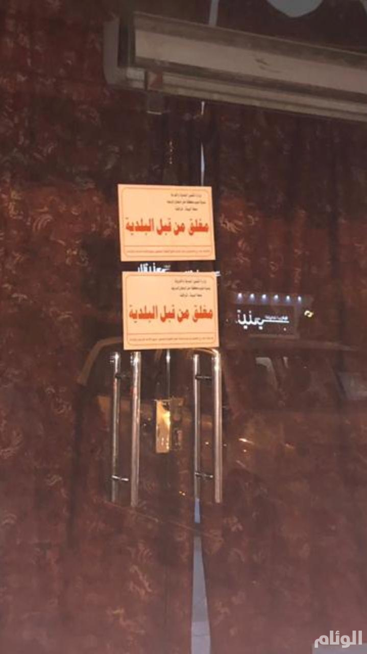 شاهد: إغلاق مطعم وجبات الإفطار faafd7cc-0ff2-425b-8