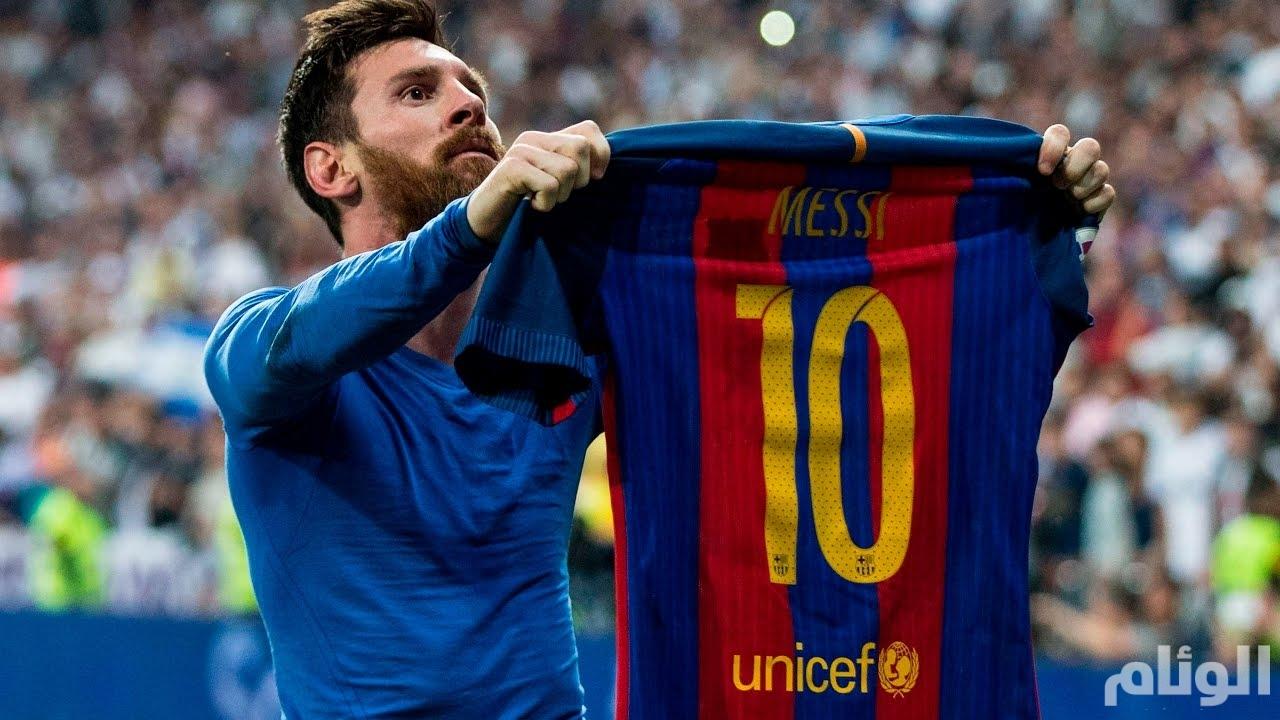 الليجا تكرم ميسي اللاعب الأبرز في تاريخها.. والأرجنتيني يغيب عن الاحتفال