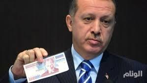 بلومبيرج: الاقتصاد التركي في مقدمة الدول الأكثر بؤسا