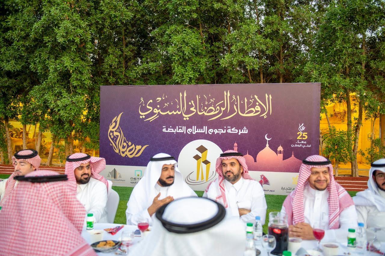 «نجوم السلام» تقيم حفل الإفطار السنوي لعملائها ورجال الأعمال والإعلاميين
