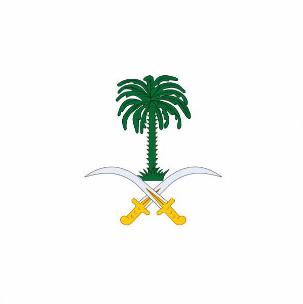 السعودية تدين وترفض إعلان نتنياهو نيته ضم أراض من الضفة الغربية