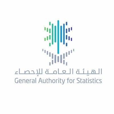 """""""الإحصاء"""": المملكة سخرت أكثر من 38 ألف موظف لتقديم خدمات النقل والبريد والشحن للحجاج"""