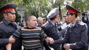 الشرطة النيبالية تلقى القبض على عراف لنشره شائعات بشأن قرب وقوع زلزال