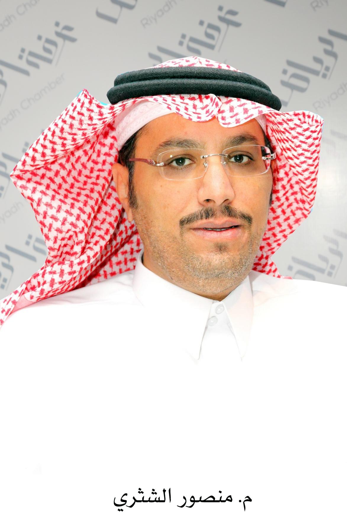 غرفة الرياض: إطلاق برنامج مجاني لتأهيل 1000 شاب وفتاة في مجال محاسبة الزكاة والضرائب