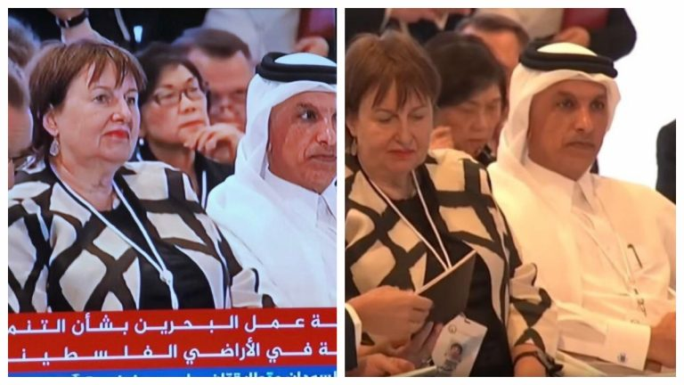 وزير مالية الدوحة في ورشة البحرين رغم تخوين بلاده للمشاركين