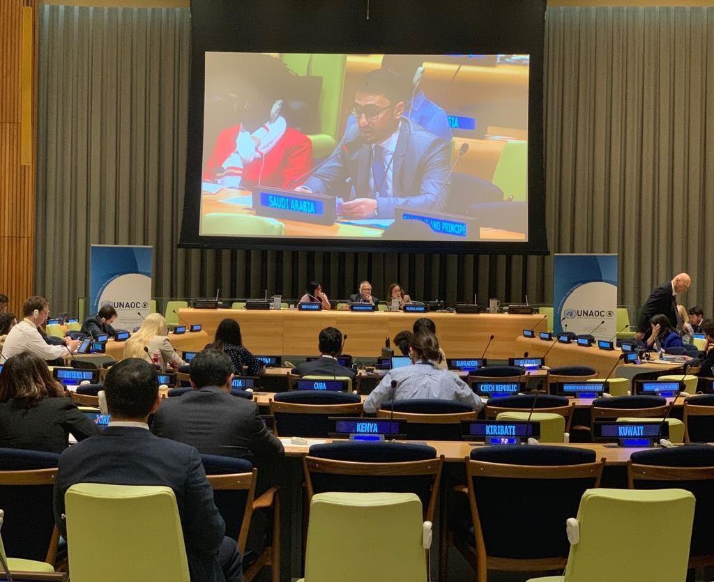 كلمة المملكة أمام الأمم المتحدة: اتخذنا العديد من التدابير لتعزيز حماية ذوي الإعاقة