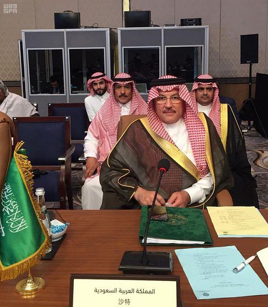 المملكة تطالب المجتمع الدولي بتنفيذ قرارات الشرعية الدولية الذي يُدين الاستيطان الإسرائيلي