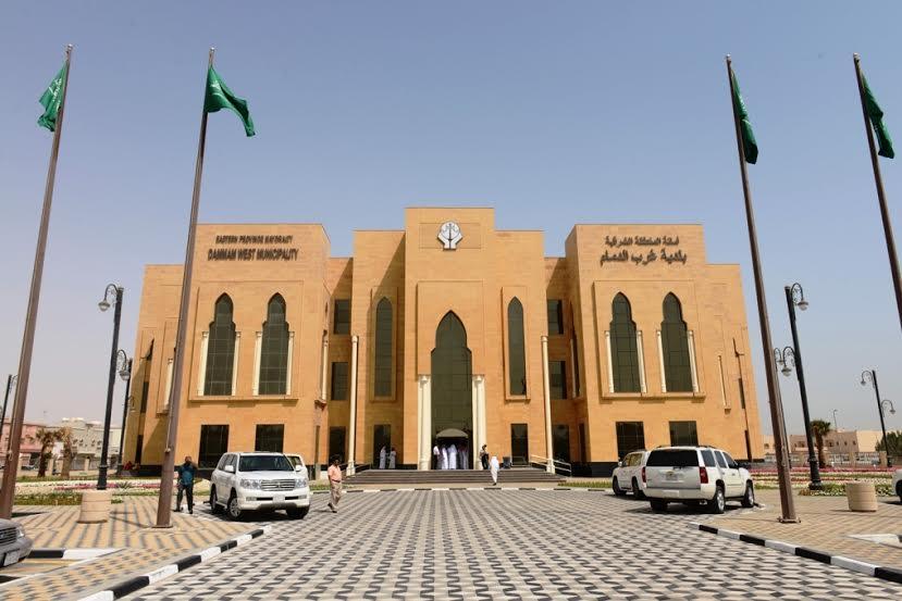 إغلاق 14 منشأة خلال 610 جولات تفتيشية ببلدية غرب الدمام