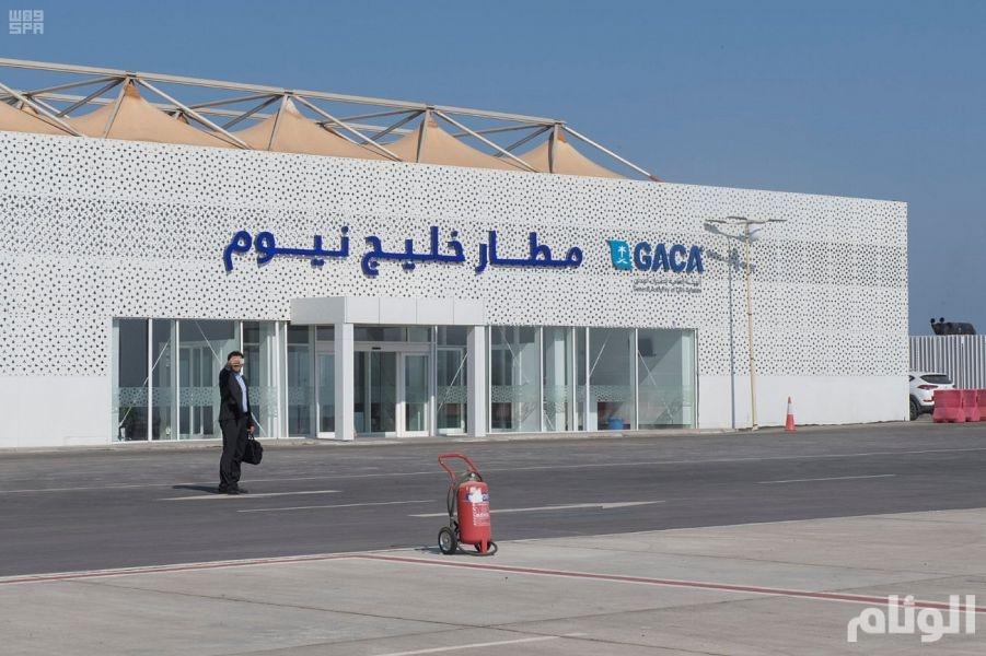 الخطوط الجوية العربية السعودية تطلق أولى رحلاتها إلى خليج نيوم