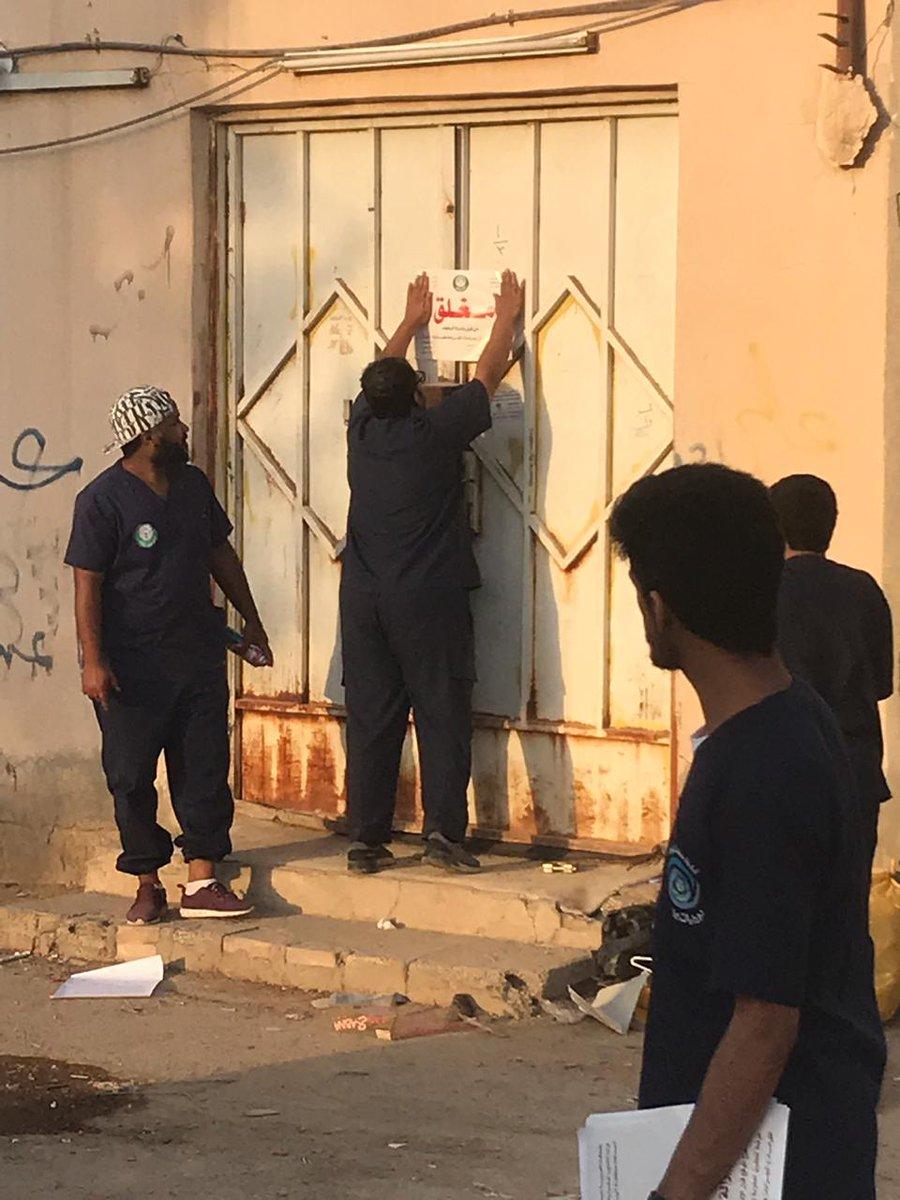أمانة الرياض: إغلاق ٣٨ مستودعا غير نظامي وضبط ٧٦ عاملا مخالفا
