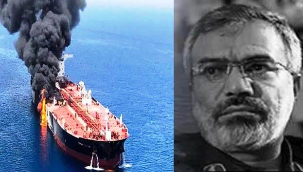 هذه التفاصيل: تفجير ناقلات النفط بخليج عمان جرى بإشراف نائب قائد الحرس الثوري