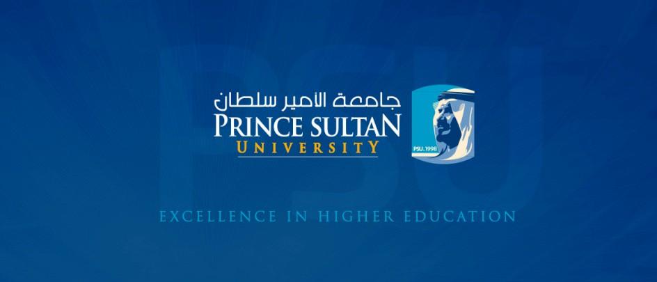 جامعة الأمير سلطان تستحدث تخصصات علمية نوعية