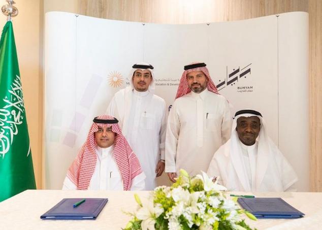 إنشاء الأكاديمية السعودية للترفيه لتدريب وتأهيل الكوادر الوطنية