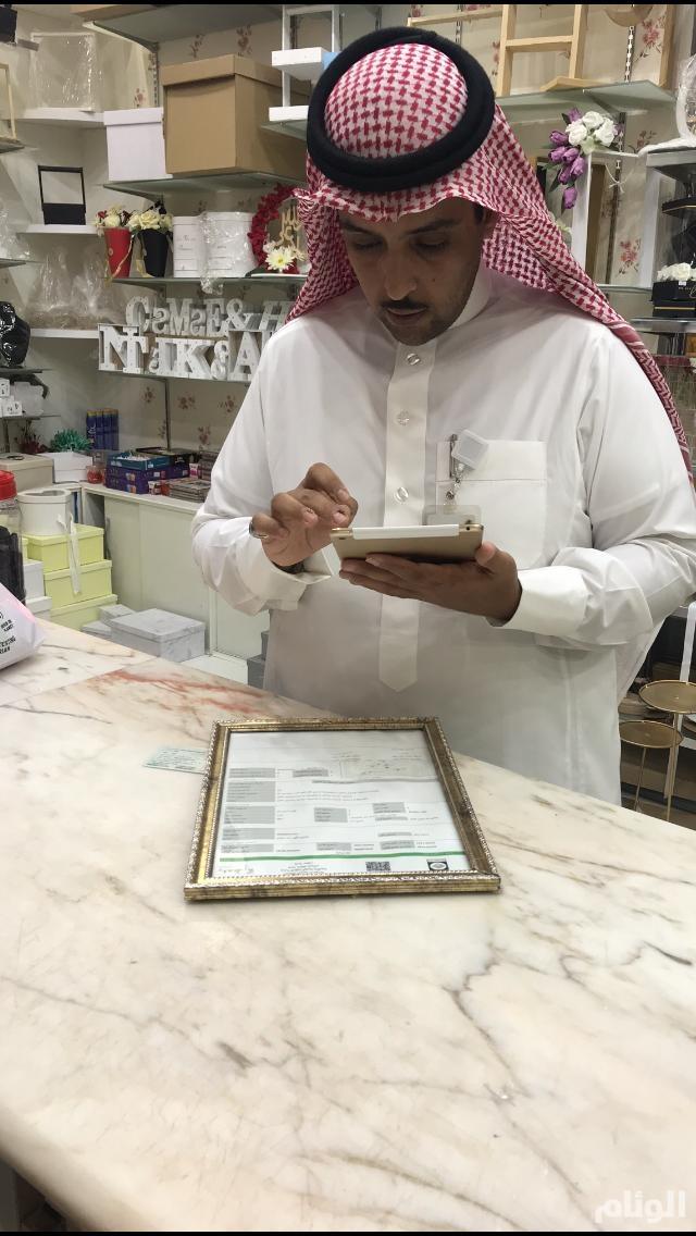 عمل وتنمية الرياض يضبط 192 مخالفة وإنذار 388