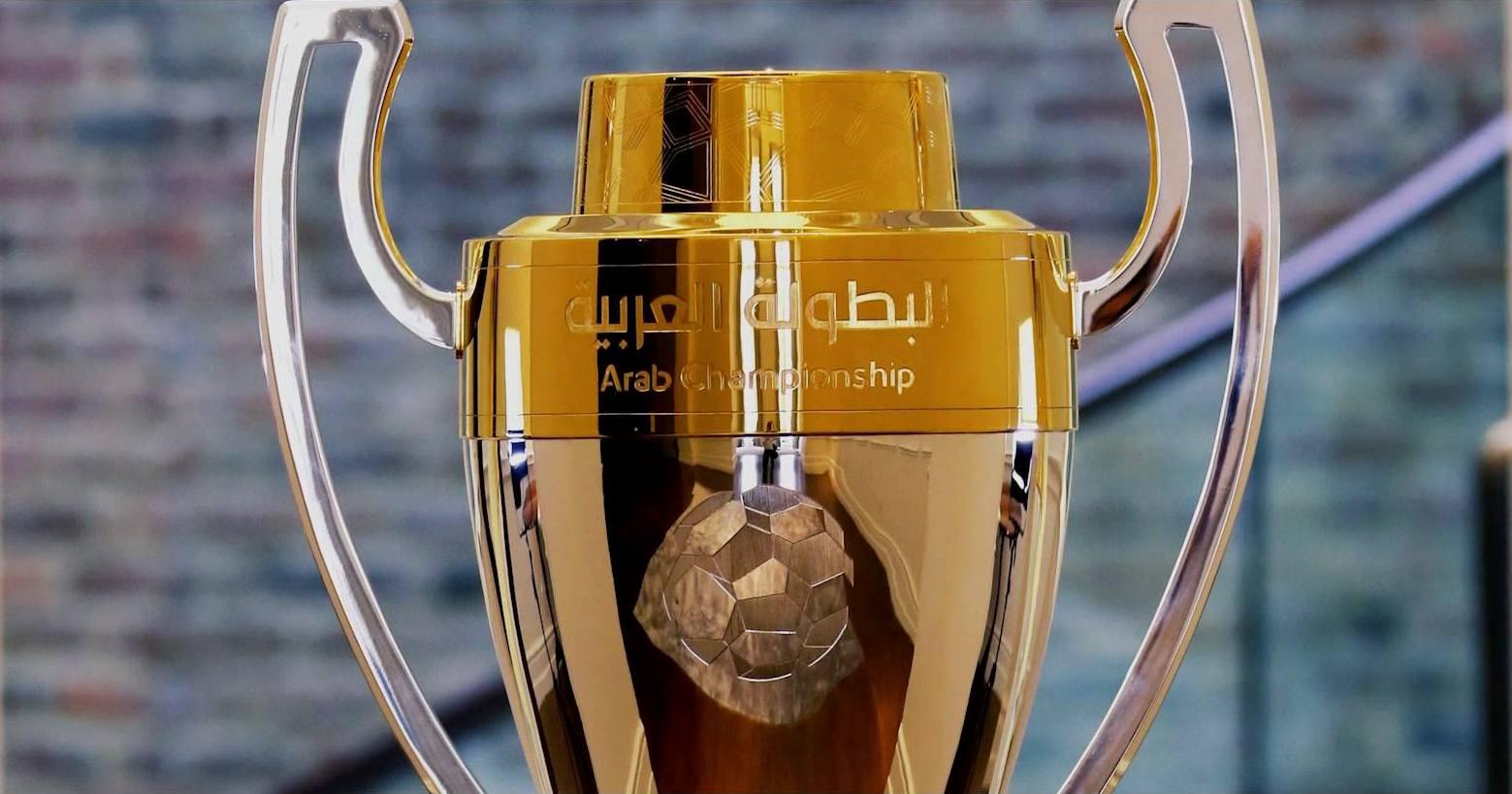 نادي الشباب السعودي يشارك في النسخة المقبلة من البطولة العربية