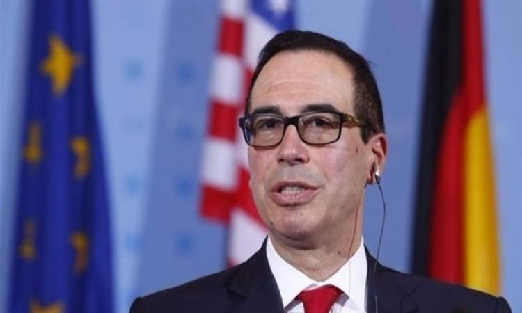 وزير الخزانة الأمريكي يعد بفرض عقوبات على ظريف خلال أيام