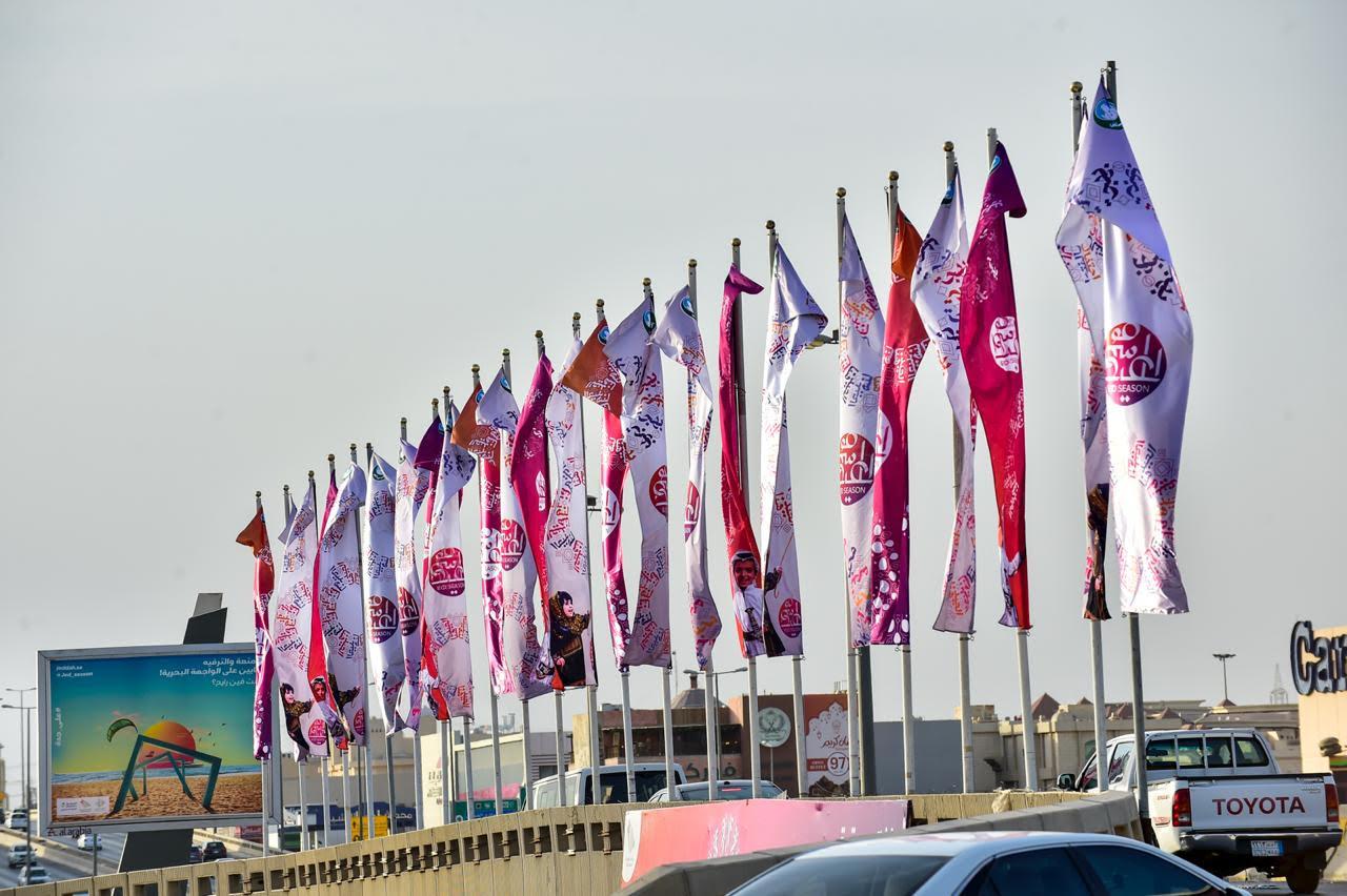 أكثر مليون مشارك بفعاليات العيد.. unnamed-1-2.jpg