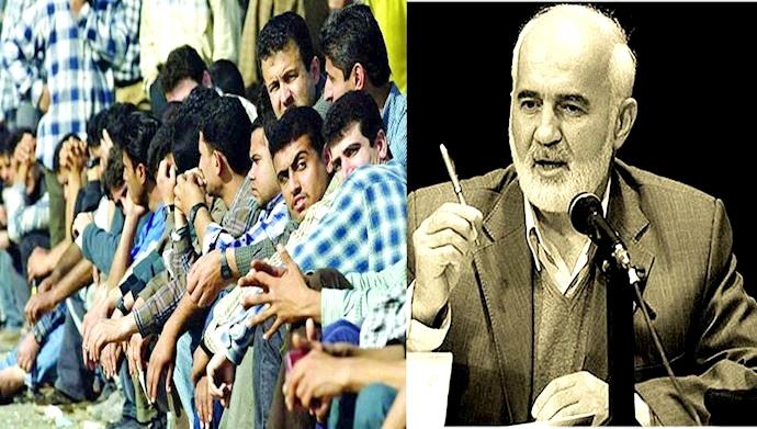 اعتراف رهيب يبين انهيار الاقتصاد الإيراني