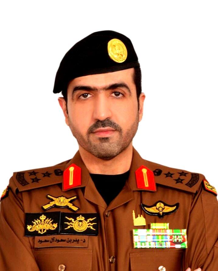 العميد بدر بن سعود آل سعود مساعداً لقائد القوة الخاصة لأمن المسجد الحرام