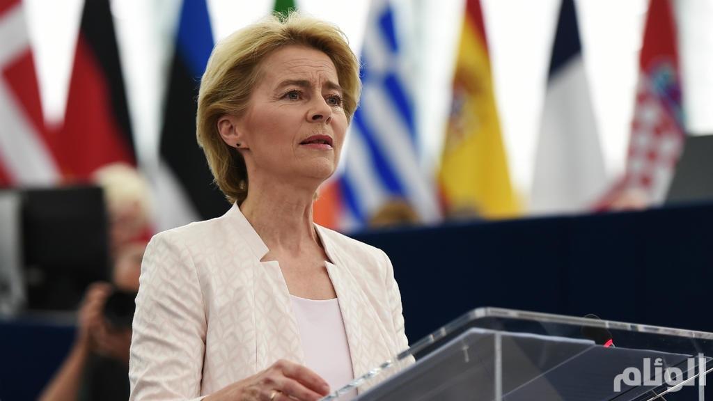 انتخاب أورسولا فون دير لايين رئيسة المفوضية الأوروبية
