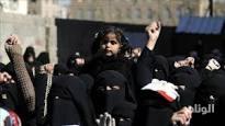 انتهاكات الحوثيين تدفع اليمنيات المختطفات للانتحار