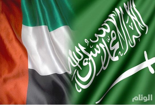 """هاشتاج """"السعودية تحب الإمارات"""".. ملحمة وطنية على تويتر للرد على المغرضين"""