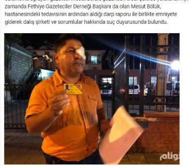 من جديد في تركيا.. مجهولون يعتدون على الصحفيين