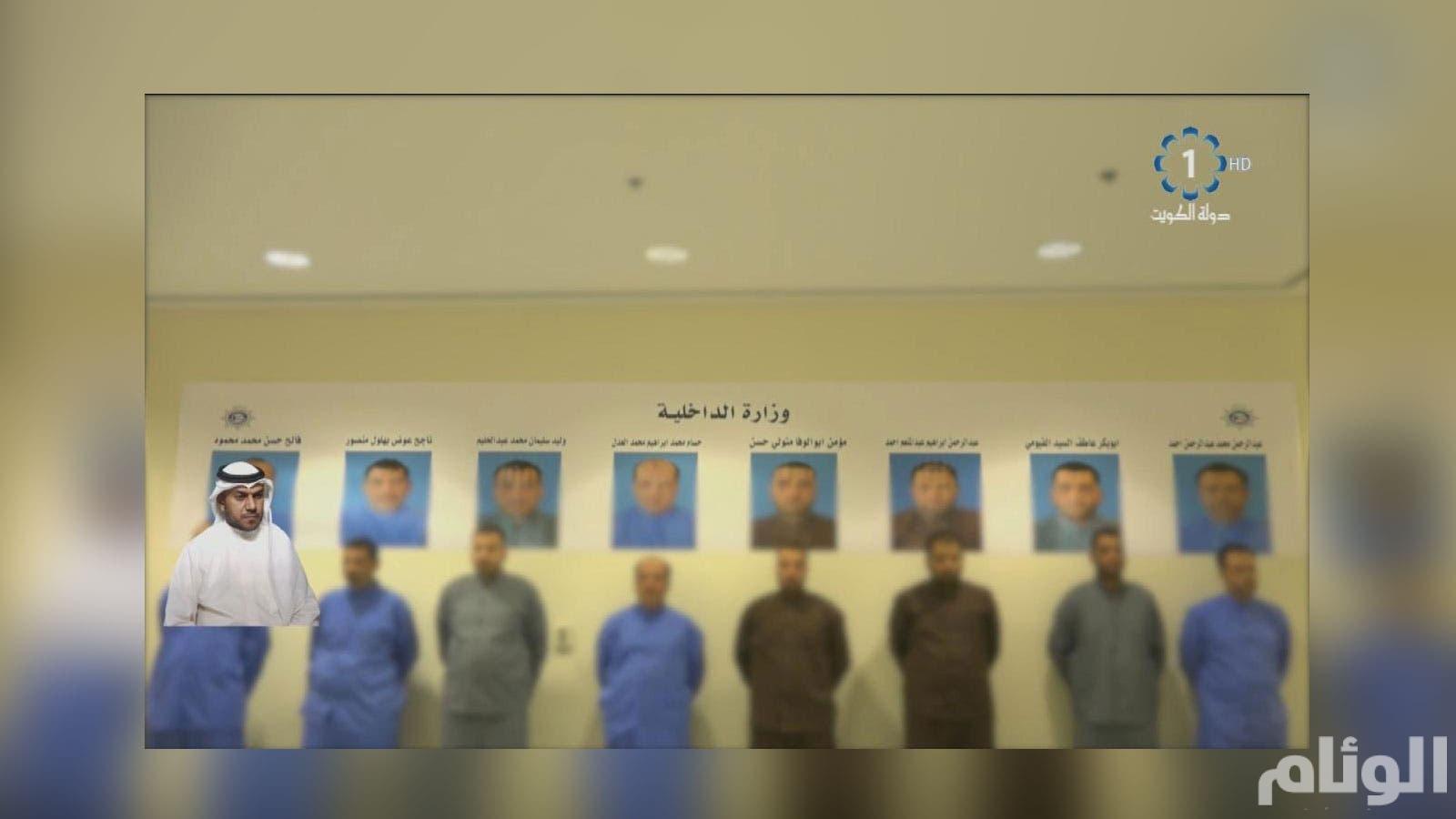 الكويت تسلم عناصر الخلية الإرهابية التابعة للإخوان إلى مصر