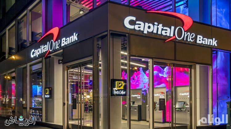 """مهندسة تسرق بيانات 100 عميل أمريكي في مصرف """"كابيتال وان"""""""