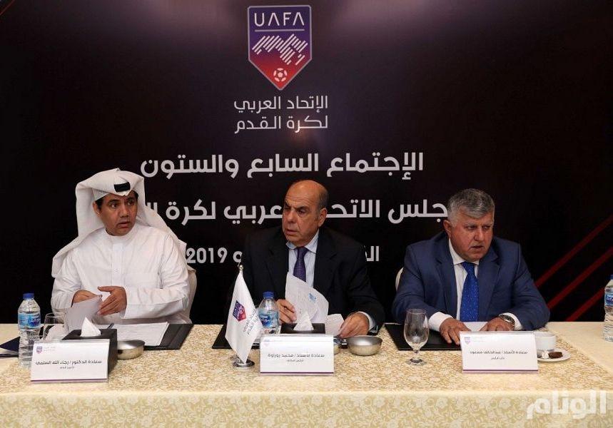الاتحاد العربي لكرة القدم ينتخب رئيسه الجديد في 31 يوليو الجاري