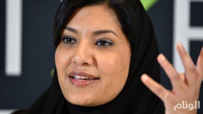 الأميرة ريما بنت بندر تبحث قضايا تمويل الإرهاب مع وزير الخزانة الأميركية